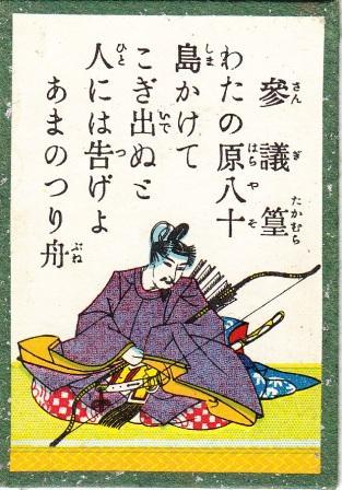 takamura2_2_lb