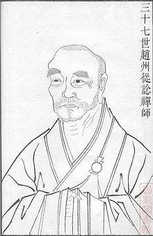 Zhaozhou_Congshen-Fozu_zhengzong_daoying37