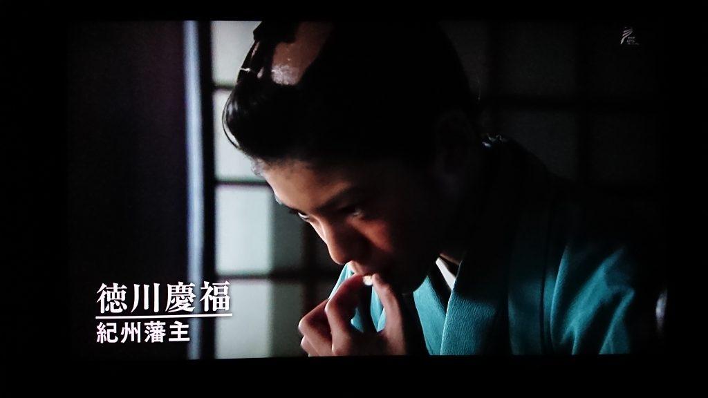 慶福 徳川