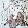 ケンムンとは?西郷どん(せごどん)で「愛加那(とぅま)」が子供たちを脅かした奄美大島の妖怪ケンムンの正体