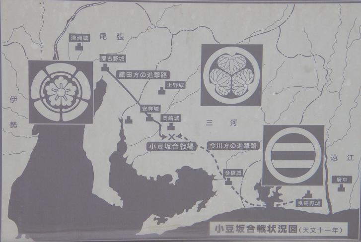 小豆 坂 の 戦い