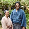 とぅま(愛加那)西郷どん(せごどん)で二階堂ふみが演じる奄美大島の島妻とのなれそめ、二人のラブラブ生活とは?